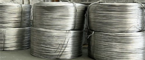 China low price aluminum conductor steel reinforced wire