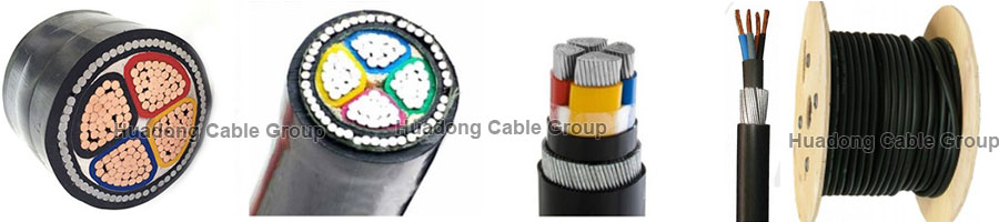 16mm 4 core armoured power cable